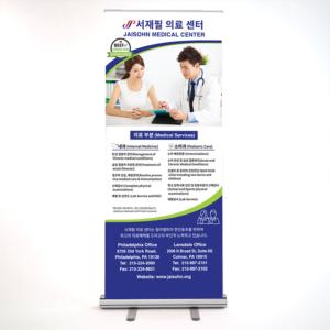 Jaishon-banner-1