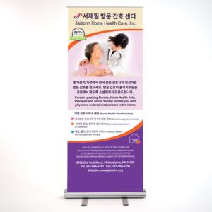 Jaishon-banner-2
